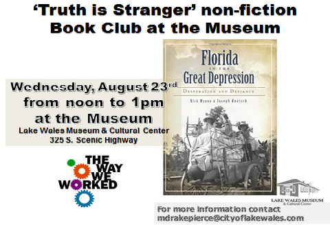 August Museum Book Club